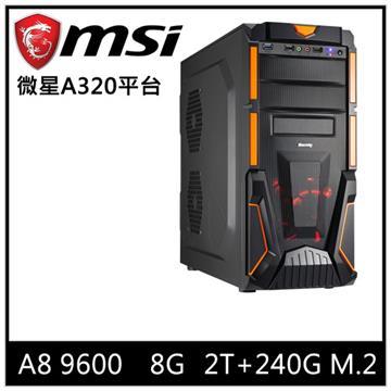 微星平台[疾光戰車]A8四核效能電腦