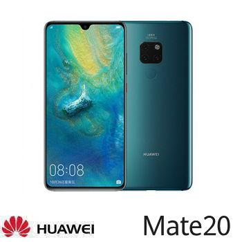 【6G / 128G】Huawei 華為 Mate20 6.5吋智慧型手機 - 寶石藍