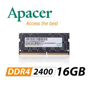 【16G】宇瞻 APACER So-Dimm DDR4 2400/16GB