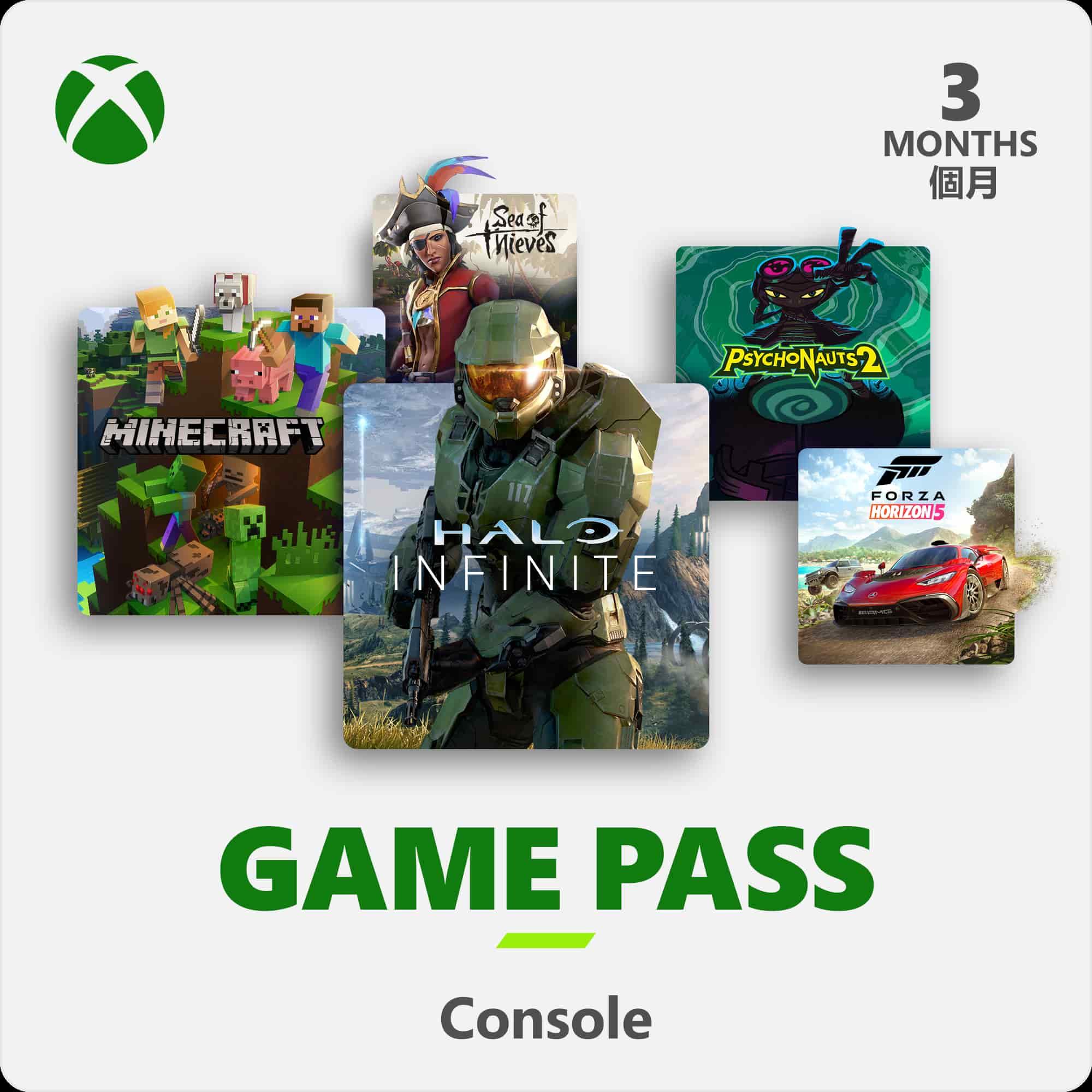 「ESD下載版」微軟 Microsoft Xbox Game Pass 三個月 訂閱