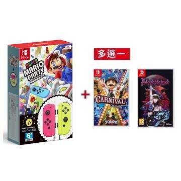 Nintendo Switch【超級瑪利歐派對  + Joy-Con + 指定NT$1290遊戲任選*1】
