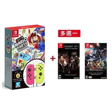 Nintendo Switch【超級瑪利歐派對 + Joy-Con + 指定NT$1590遊戲任選*1】