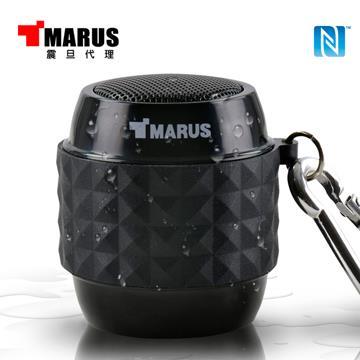 MARUS NFC迷你防潑水藍牙喇叭