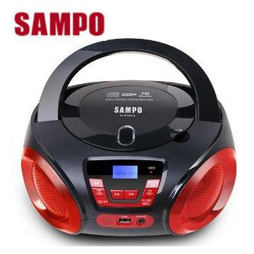 聲寶SAMPO USB手提CD音響