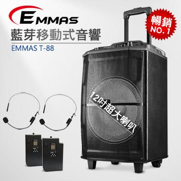 (福利品)EMMAS 拉桿藍芽無線喇叭 雙頭戴