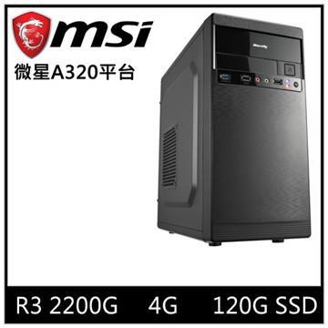 微星平台[箭影風雲]R3四核SSD電腦