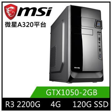 微星平台[箭影忍者]R3四核獨顯SSD電玩機