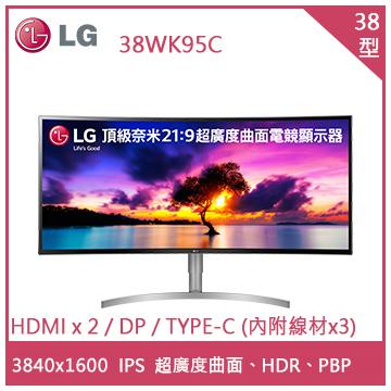 LG 38WK95C-W 38型 曲面液晶顯示器 38WK95C-W