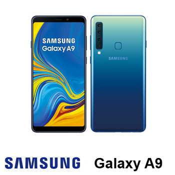【6G / 128G】SAMSUNG Galaxy A9 6.3吋4鏡頭智慧型手機 - 藍色