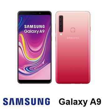 【6G / 128G】SAMSUNG Galaxy A9 6.3吋4鏡頭智慧型手機 - 粉色