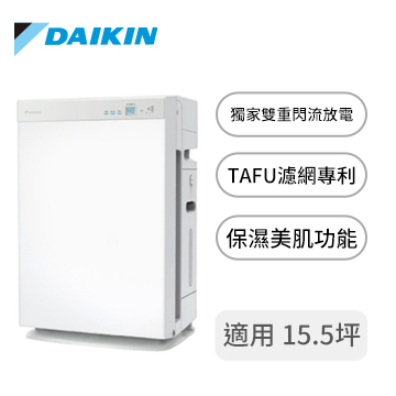 DAIKIN 15.5坪閃流放電空氣清淨機 MCK70VSCT-W