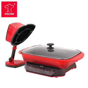 摩堤 旗艦歡樂無煙燒烤組_1300W(尊爵紅) 紅A4L+黑F13+紅抽PLUS