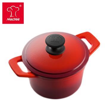 摩堤 16cm鑄鐵圓鍋 漸層紅 SE-02030-PB-01