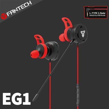 FANTECH EG1立體聲入耳式電競耳機 EG1