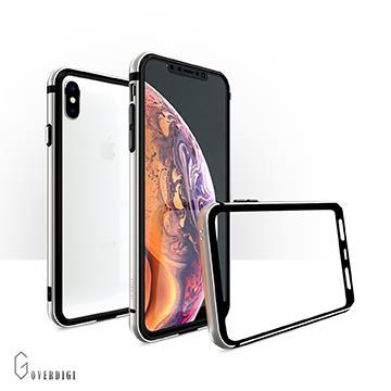 【iPhone XS Max】OVERDIGI 雙料鋁合金邊框-銀白