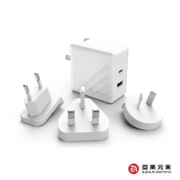 亞果元素ADAM OMNIA P5 PD/QC快速充電器57W-白 P5白