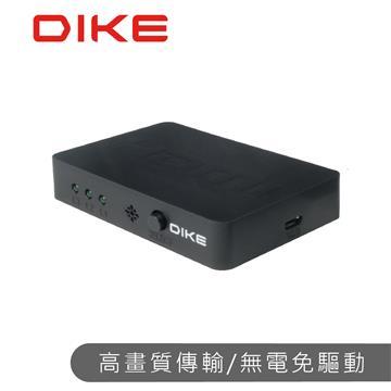 DIKE 3進1出HDMI切換器(4K)
