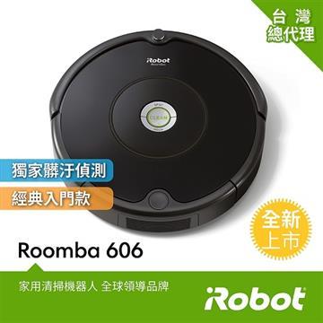 iRobot Roomba 606吸塵機器人