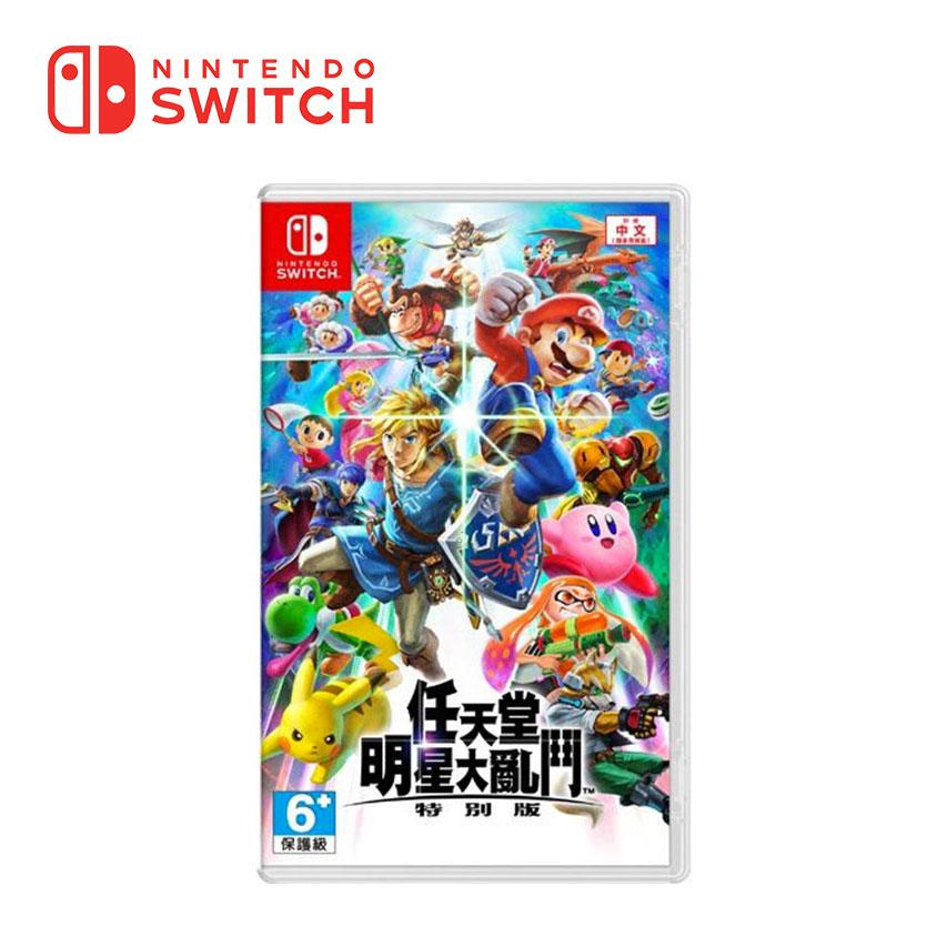 任天堂 Nintendo Switch 任天堂 明星大亂鬥 特別版