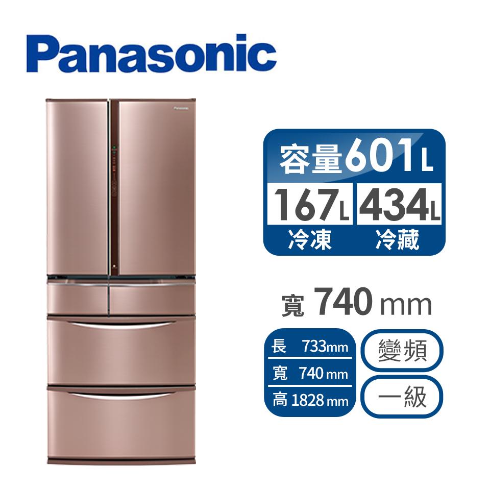 Panasonic 601公升旗艦ECONAVI六門變頻冰箱 NR-F604VT-R1(玫瑰金)