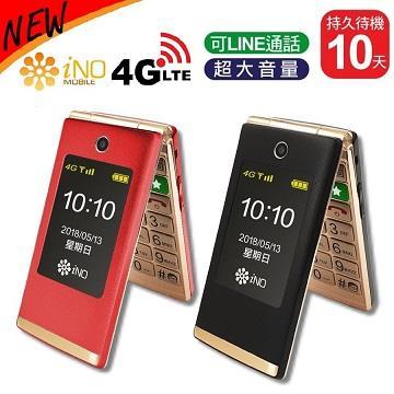 iNO CP300 4G大按鍵智慧翻蓋機-黑
