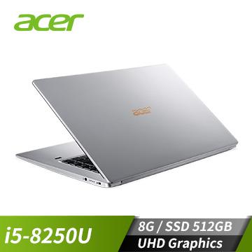 【福利品】ACER SF515-銀 15.6吋筆電(i5-8250U/UHD620/8G/512G SSD) SF515-51T-57XE