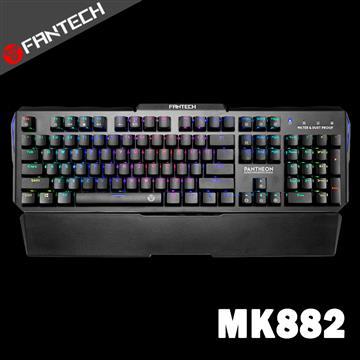 FANTECH MK882 RGB光軸全防水機械電競鍵盤