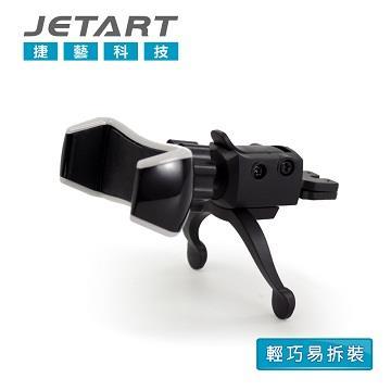 JETART CHD200 出風口型手機車架