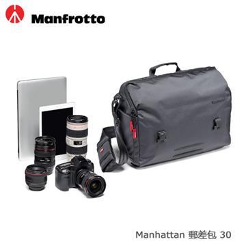 Manfrotto 曼哈頓時尚快取郵差包 Messenger 30