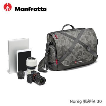 Manfrotto 挪威系列 相機郵差包