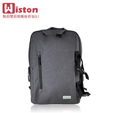 Wiston 簡約雙肩相機後背包(L)