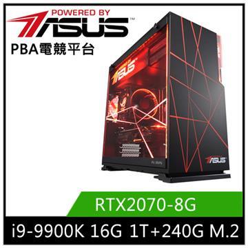PBA電競平台[烈火金剛]i9八核獨顯SSD電玩機