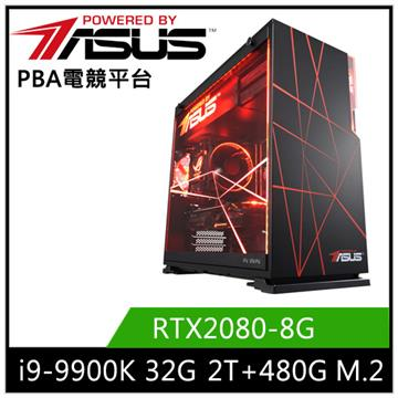 PBA電競平台[烈火冰龍]i9八核獨顯SSD電玩機