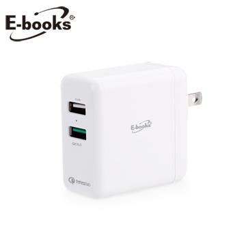 E-books B40 高效能QC3.0雙孔充電器 E-PCB204