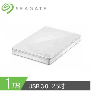 【1TB】Seagate 2.5吋 行動硬碟 BackupPlusSlim(白)