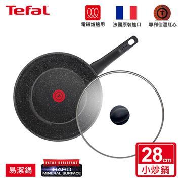 特福 行星系列28CM陶瓷小炒鍋+蓋