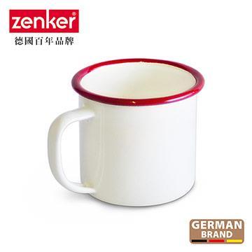 德國Zenker 手工琺瑯馬克杯