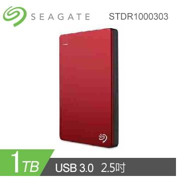 【1TB】Seagate 2.5吋 行動硬碟 BackupPlusSlim(紅)
