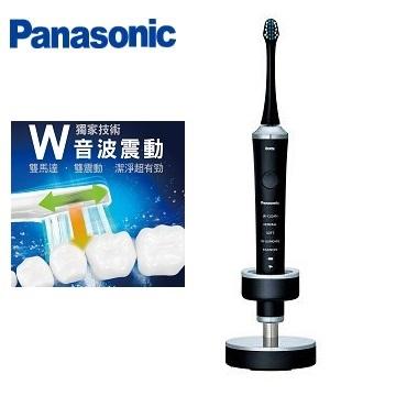 Panasonic W音波電動牙刷