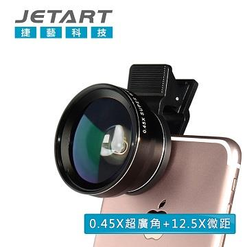 JETART LEN200 手機廣角微距外接鏡頭 LEN200