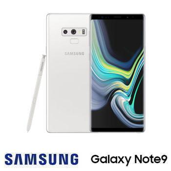 【福利品】-SAMSUNG Galaxy Note9 128G 白