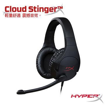 贈品-金士頓 HyperX Cloud Stinger電競耳機