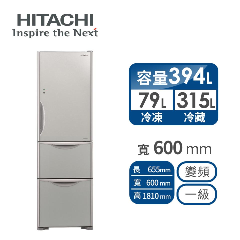 HITACHI 394公升Solfege三門變頻冰箱(右開) RG41BGS(琉璃瓷)