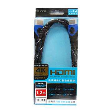 iLeco 高清晰數位影音傳輸線1.2米 L-HK012