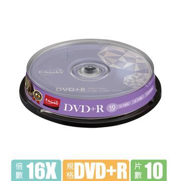 E-books 晶鑽版光碟片 16X DVD+R 10片桶裝