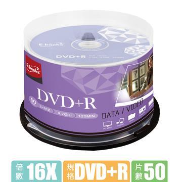 E-books 晶鑽版光碟片 16X DVD+R 50片桶裝