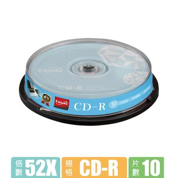 E-books 晶鑽版光碟片 52X CD-R 10片桶裝