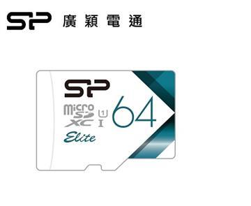 廣穎 MicroSD U1 V21 64G 彩色記憶卡