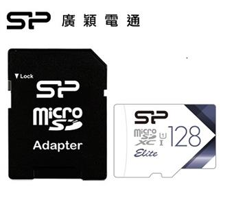 【V21 / 128G】廣穎 Silicon-Power MicroSD U1記憶卡 - 含轉卡