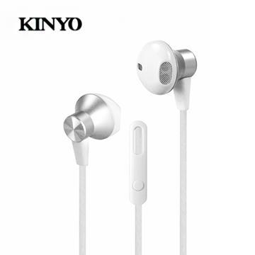 KINYO 金屬硬式耳機麥克風